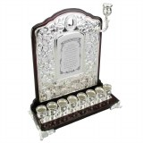 "14"" Wood & Silverplate Menorah"