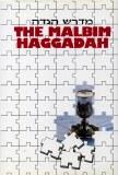 The Malbim Haggadah
