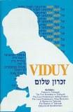 Viduy Zichron Shalom