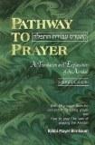 Pathway To Prayer - Sephardic
