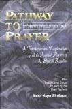 Pathway To Prayer - Festivals