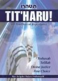 Titharu