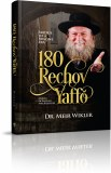 180 Rechov Yaffo