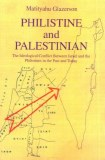 Philistine And Palestinians