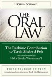 THE ORAL LAW