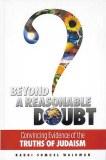 Beyond A Reasonable Doubt Gen