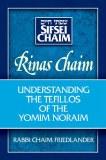 Rinas Chaim