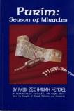 Purim: Season Of Miracles