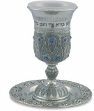 Checkered Kiddush Cup
