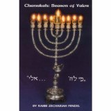 Chanukah: Season of Valor