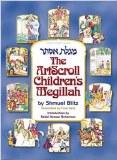 Artscroll Children's Megillah