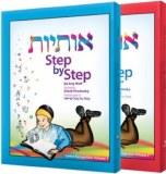 Osiyos Step by Step, 2 vol.