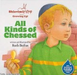 All Kind Of Chesed