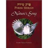 Perek Shirah: Nature's Song