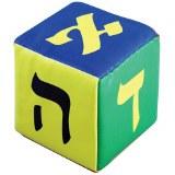 Alef Bais Soft Cube