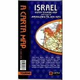 Israel Road Map