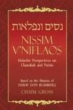 Nissim V'Niflaos