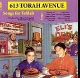 613 Torah Avenue -Tefilah