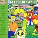 613 Torah Avenue-Shemos