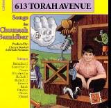 613 Torah Avenue-Bamidbar
