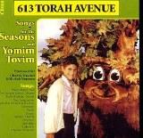 613 Torah Avenue- Seasons
