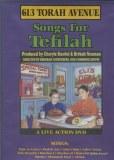 613 Torah Ave - Tefilah