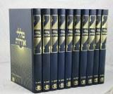 Talelei Oros 10 Volume Set