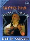 Carlebach Live In Concert