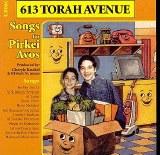 613 Torah Avenue-Pirkei Avos