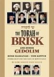 "Torah Of Brisk - R""H & Y""K"