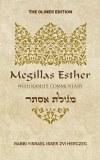 Megillas Esther with Rashi