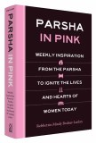 Parsha in Pink