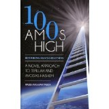 100 Amos High - Restoring Man'