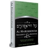 Al HaRishonim Shabbos and Moad
