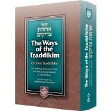 Ways Of The Tzadikkim
