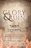 Ramban on Iyov (Hebrew Only)