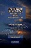 The Kabbalah of the Ari Z'al