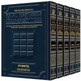 Baal Haturim Chumash - 5 Vol
