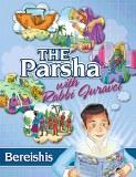 Parsha w/ R' Juravel Bereishis