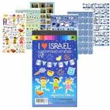 Israel Sticker Book