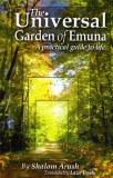 Universal Garden Of Emunah