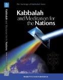 KABBALAH & MEDITATION NATIONS.