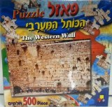 Western Wall Puzzle 250pc
