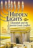 Hidden Lights - Chanukah
