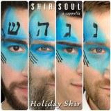 Shir Soul - Holiday Shir