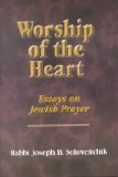 WORSHIP OF THE HEART