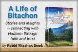 A Life of Bitachon