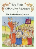 My First Chanukah Reader