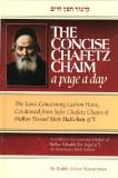 Concise Chafetz Chaim