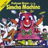 The Simcha Machine